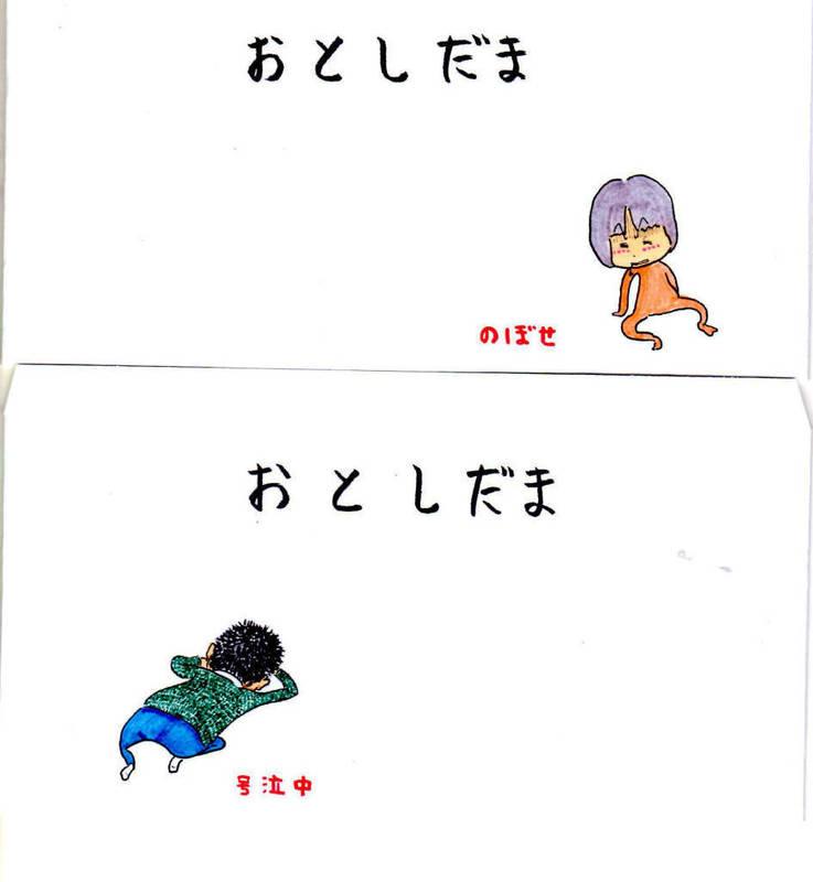 2019お年玉1.jpg