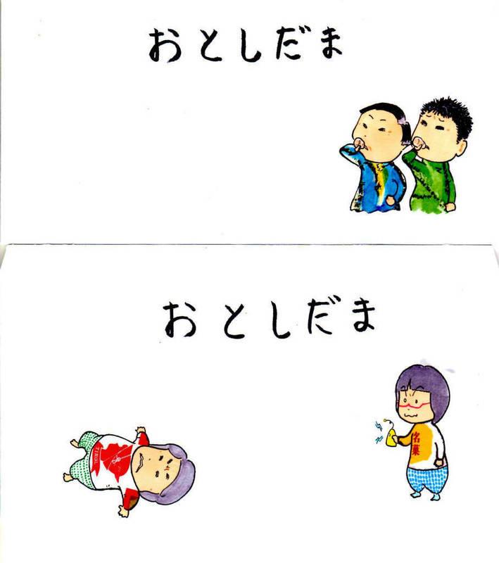 2019お年玉.jpg